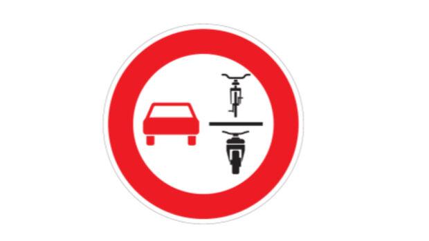 Verkehrszeichen Rad Überholverbot
